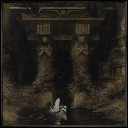 """Suspiral - """"Delve into the Mysteries of Transcendence"""" (2016)"""
